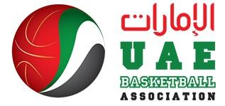 logo-uae-bball-lat